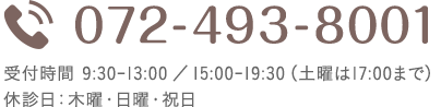 TEL:072-493-8001