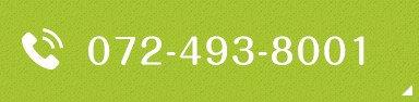 Tel.072-493-8001