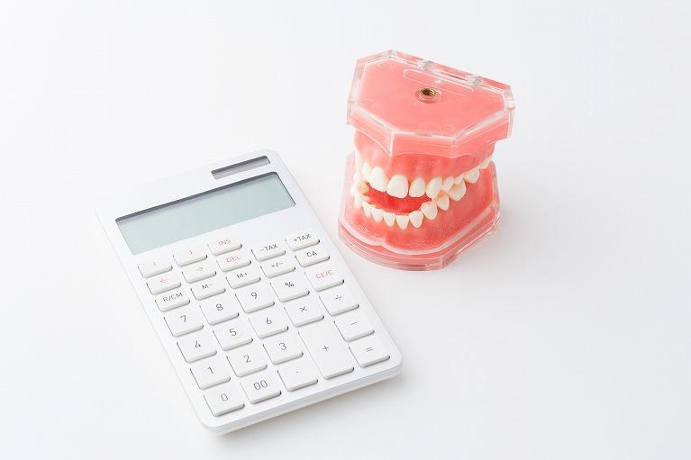 セラミック歯のデメリット②保険外治療