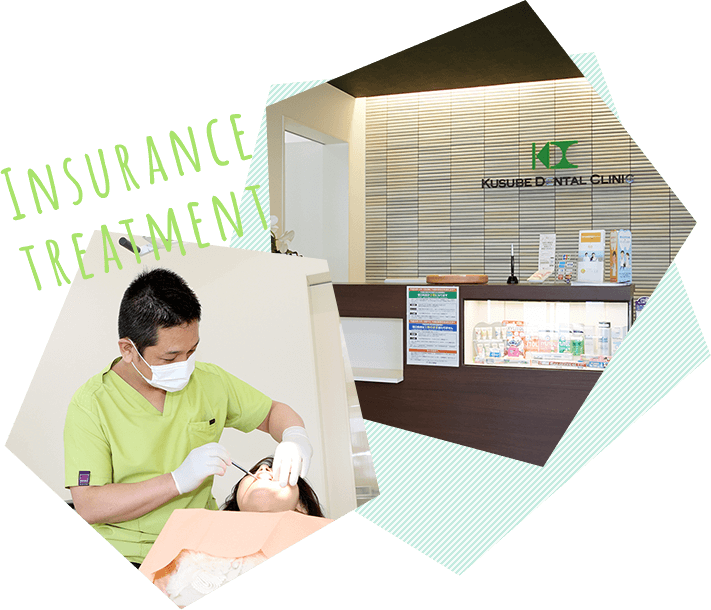 Insurance treatment