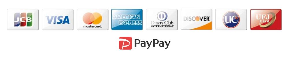 クレジットカード・Pay Payでもお支払い頂けます