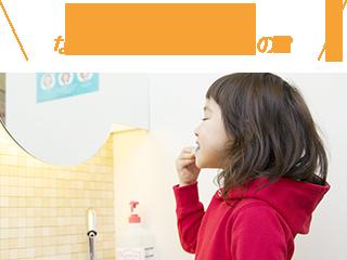 プラークって何?なぜ歯磨きが大切なの?